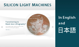 Silicon Light Machines